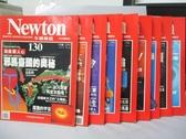 【書寶二手書T7/雜誌期刊_QKQ】牛頓_130~139期間_共9本合售_邪馬臺國的秘密等