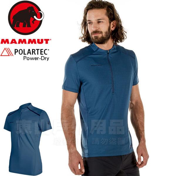 Mammut 1017-00090-50011冠藍鴉 長毛象 男短袖排汗中層衣 Atacazo Light 登山健行休閒衣/路跑運動衫