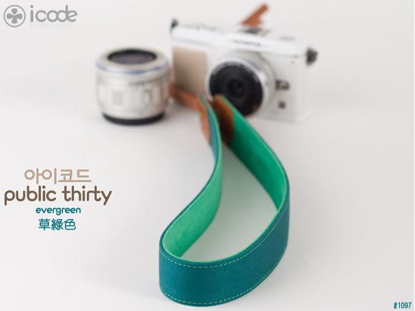 *數配樂* 韓國 i-code icode Public 30 彩色 花紋 減壓 相機背帶 草綠色
