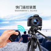 相機三腳架 單反架攝影攝像便攜微單三角架手機旅行自拍主播直播支架 俏女孩