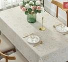 桌布防水防燙防油免洗PVC