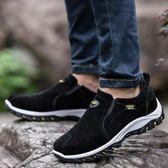 登山鞋新款男士休閒鞋男鞋子板鞋男布鞋韓版潮流一腳蹬懶人鞋zh1203【雅居屋】