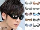 眼鏡族最愛。方型偏光太陽眼鏡。除眩光/抗...