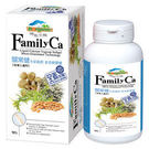 博能生機 Family Ca 全家鈣 素食液鈣軟膠囊 一瓶(90粒/瓶)