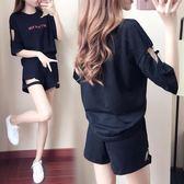 夏季新款短袖鏤空運動套裝女韓版學生休閒服短褲破洞兩件套 限時八折鉅惠 明天結束