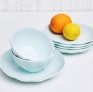 碗 新品18頭碗碟套裝陶瓷家用碗盤面碗湯碗深盤水果盤碗單個筷餐具【快速出貨八折搶購】