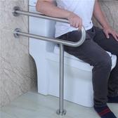 無障礙老年殘疾人扶手浴室衛生間廁所馬桶防滑安全不銹鋼扶手欄桿 ATF 極有家