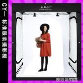 攝影棚配件 春影服裝攝影燈 人像拍照柔光箱產品拍攝影棚補光燈攝影燈箱 igo 歐萊爾藝術館