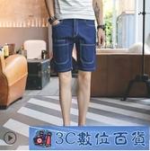 夏季男士牛仔短褲修身直筒韓版潮流五分褲男生薄款休閒中褲子男裝 3C數位百貨