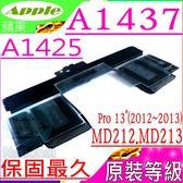 APPLE A1437 電池(原裝等級)-蘋果 A1425,MacBook Pro 13,MD212xx/A,MD213xx/A,MD212LZ/A,MD212RS/A,MD212TA/A