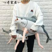搞怪咸魚可愛卡通公仔玩偶 60厘米-69厘米