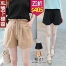 【五折價$405】糖罐子壓摺造型口袋縮腰純色短褲→預購【KK7276】(XL號下標區)