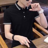 夏季男士帶領短袖T恤時尚商務休閒半袖翻領體恤衫白色夏天男上衣    西城故事