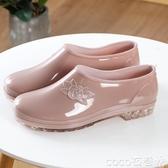 雨鞋閏力女士短筒低幫雨靴廚房洗車防水工作水鞋防滑淺口媽媽膠鞋套鞋  COCO