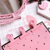 【TT】粉色金屬圓尾收納票據夾 日系可愛少女心軟萌粉色愛心小夾子