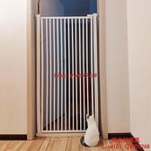 免打孔寵物擋攔圍欄狗狗門欄貓咪防護欄桿隔離柵欄防貓跳室內籠子【時尚好家風】
