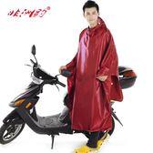 雨衣 非洲豹摩托車電動車雨衣時尚加大厚成人大帽檐 米蘭街頭