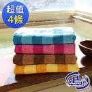 【百鈴】Aqua繽紛色彩舒適巾L大浴巾(...