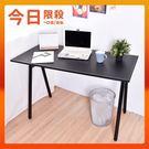 凱堡 馬鞍工作桌電腦桌(附電線孔蓋) 桌子書桌【B15046】