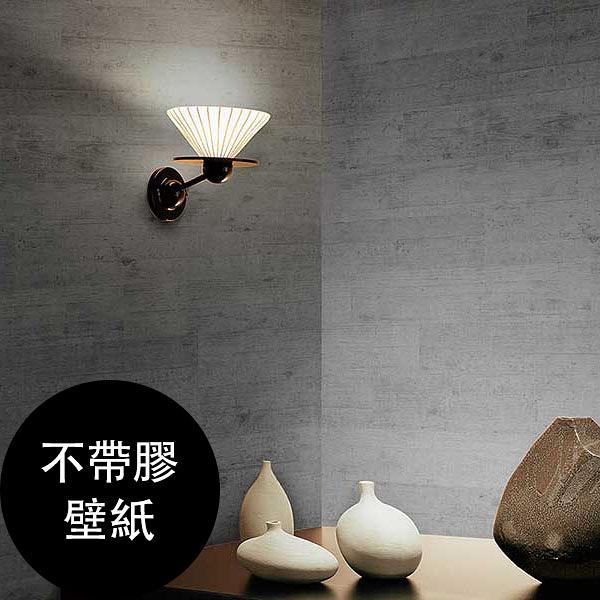工業風水泥牆 灰色牆 混凝土紋壁紙 店面壁紙 日本製 WVP-9189【不帶膠壁紙5m 起訂】