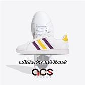 adidas 休閒鞋 Grand Court 白 紫 黃 男鞋 運動鞋 皮革鞋面 【ACS】 FW5907