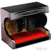 洗鞋機 五花擦鞋機全自動感應機擦鞋器自動家用電動刷皮鞋刷鞋機 mks雙12