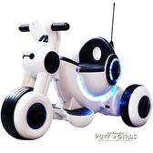 兒童電動車 三輪車可坐人寶寶童車電瓶玩具車 嬰兒兒童電動摩托車