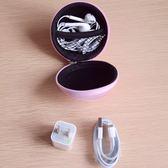 手機耳機包充電器數據線收納包零錢耳機盒