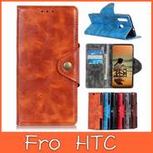 HTC Desire 19+ 手機皮套 銅釦牛紋 插卡 支架 皮套 內軟殼 保護套 掀蓋殼