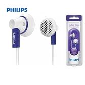 飛利浦 PHILIPS SHE3000 (紫色) 重低音耳塞式耳機