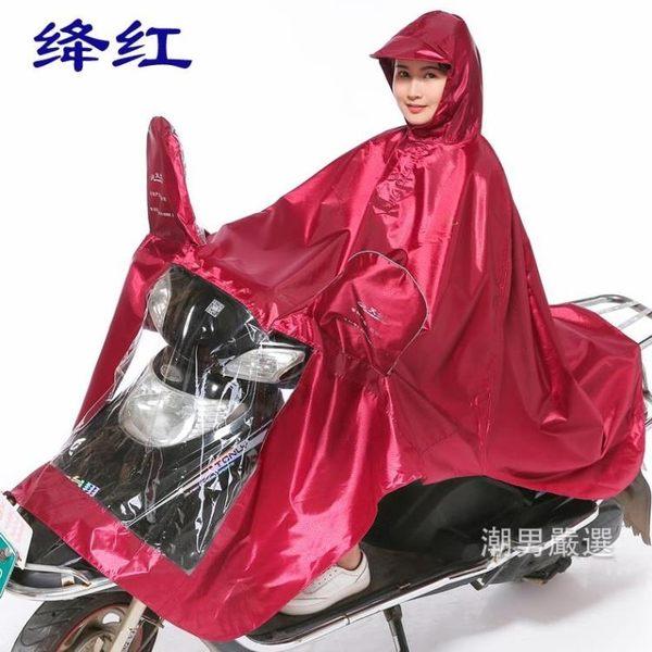 電動車雨衣男女電瓶車成人雨披單人加大加厚牛津布摩托車雨衣