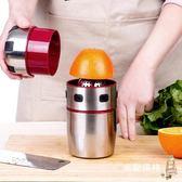 手動榨汁機家用榨橙器檸檬榨汁機橙子迷你