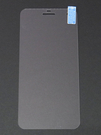 鋼化強化玻璃手機螢幕保護貼膜 HTC Desire 10 Pro