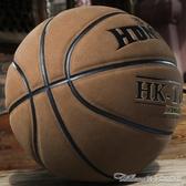 7號翻毛藍球軟皮籃球牛皮真皮質感男室外水泥地耐磨成人比賽YYJ 阿卡娜