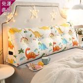 三角枕北歐風卡通全棉帆布床頭靠背三角床靠枕沙發長靠墊半躺腰枕可拆洗【快速出貨】