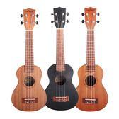 尤克里里初學者兒童成人21寸木質入門23寸小吉他可彈奏樂器男女孩 全館85折
