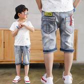 男童牛仔短褲寬鬆童裝