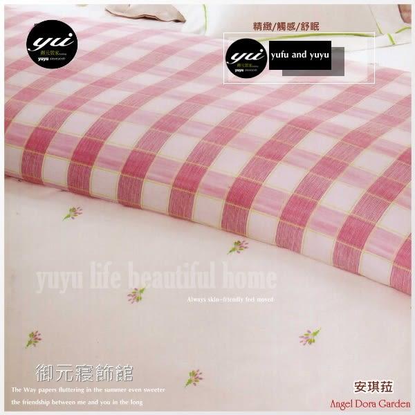 『安琪菈』(5*6.2尺)三件套/白*╮☆【薄床包】60支高觸感絲光棉/雙人