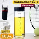 水杯 日本最新健康管理耐熱玻璃泡茶杯60...