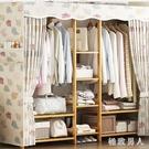 衣櫥衣柜簡易布衣柜新款簡約現代雙單人組裝掛家用實木布藝經濟型TA4575【極致男人】