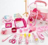 仿真小醫生玩具套裝工具箱打針護士男孩兒童醫院過家家女孩聽診器        瑪奇哈朵