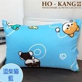 HO KANG 兒童小枕 - 逗柴貓 藍