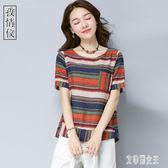 夏季新款女條紋t恤上衣短袖寬鬆亞麻打底衫復古小衫潮 yu4739【艾菲爾女王】