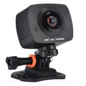 全景相機 雙魚眼鏡頭 運動相機 360度雙鏡頭全景相機【AB0051】960P wifi傳輸 全景拍照
