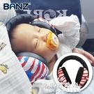 嬰兒防噪音耳罩兒童睡眠耳塞寶寶隔音耳機飛機降噪【果果新品】