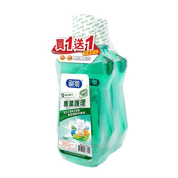 刷樂護理漱口水-清新500ml(買一送一)