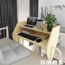床上電腦桌 宿舍神器床上桌懸空小桌子學習桌床上電腦桌上鋪神器游戲桌書桌CY 自由角落