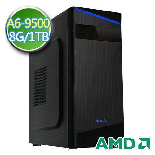 技嘉A320平台【奔流魔使】APU 雙核 1TB效能電腦