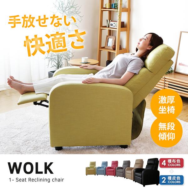 無段式單人位功能休閒美甲椅