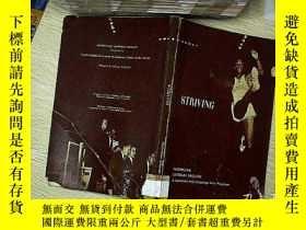 二手書博民逛書店STRIVING罕見奮鬥 (A01)Y203004